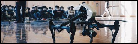 service_drone_mini